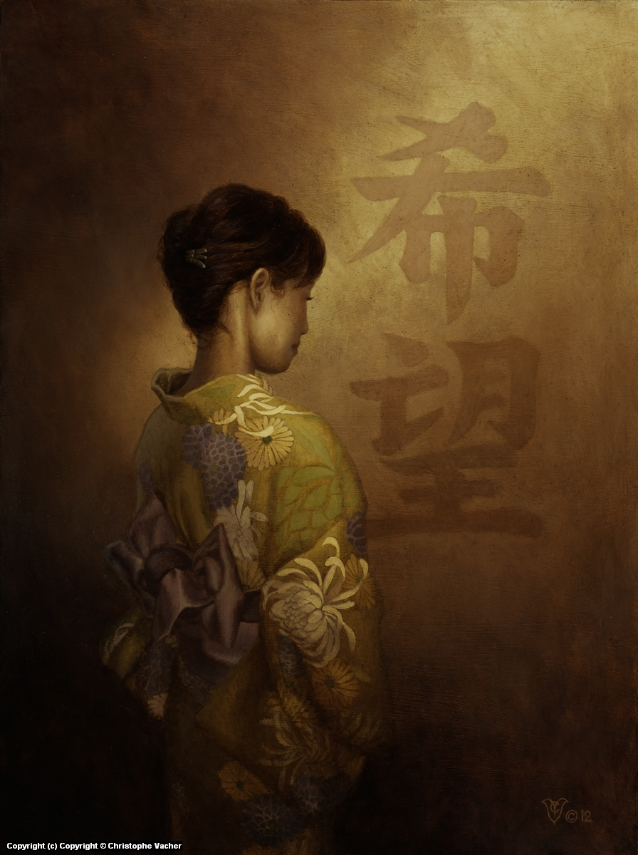 The Summer Kimono Artwork by Christophe Vacher