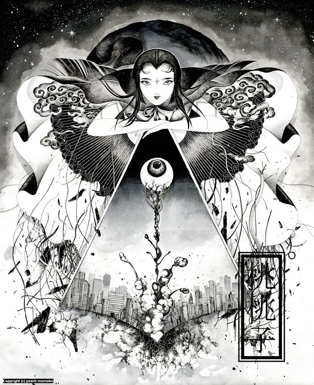 MoMoKo's Daiyogen Artwork by MoMoKo Peach