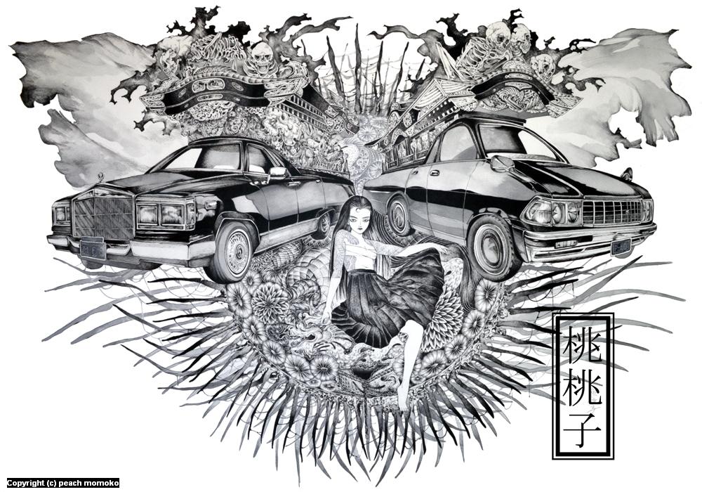 Miyagata III Artwork by MoMoKo Peach
