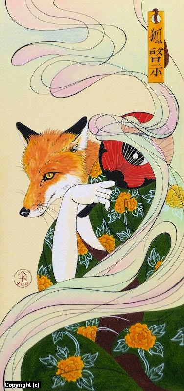 Kitsune Revealed Artwork by Tristan Alexander