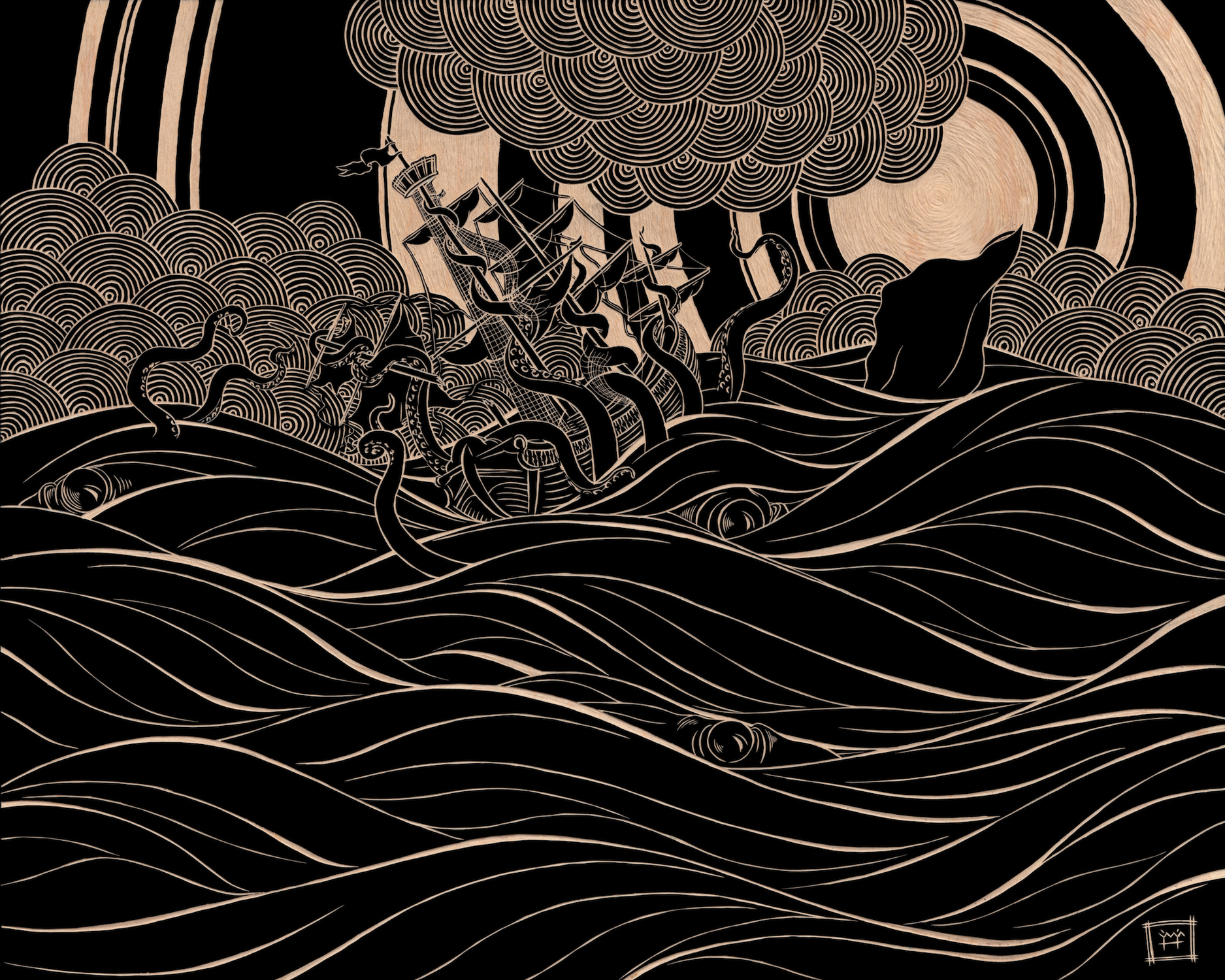 From the Depths Artwork by M'fanwy Dean