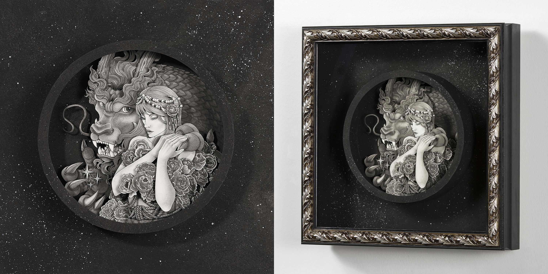 Azure Dragon of the East Artwork by Daria Aksenova