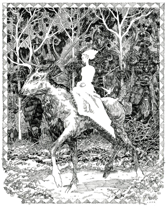 Ride Artwork by Elliot Lang